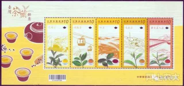 邮票上的中国茶文化